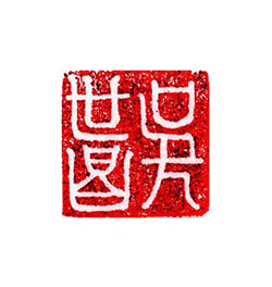 Gunawan-Wibisono-Tuina-Qigong-Massage